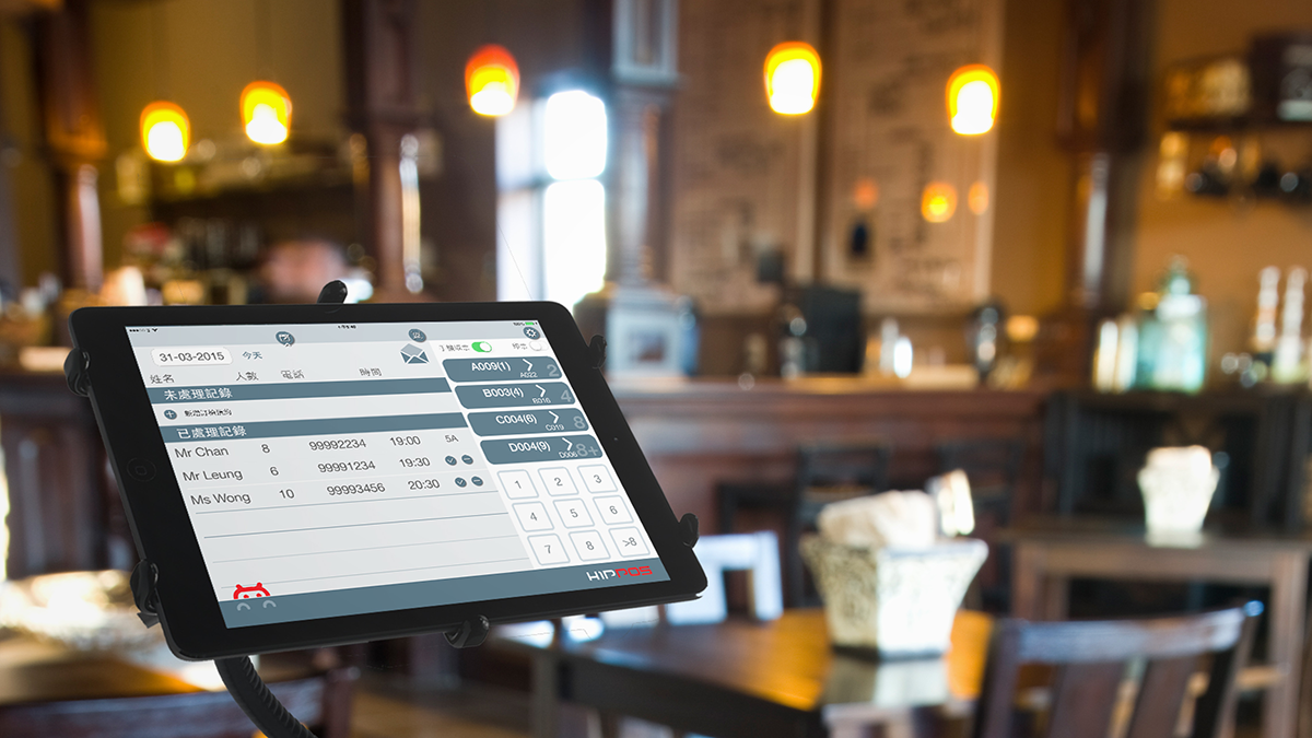 How Technology Changes the Way of Traditional Food Ordering and Payment System